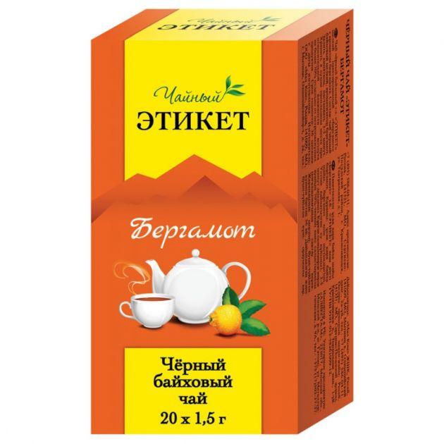 Чай Этикет Бергамот 1,5г б/я 20пак.