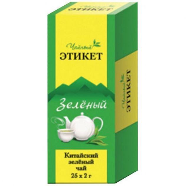 Чай Этикет Зеленый китайский 2г с/я 25пак.