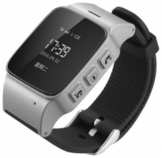 Smart часы детские с GPS GP-06 (серебро)