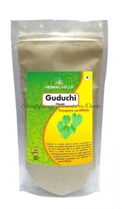 Гудучи в порошке Хербал Хилс | Herbal Hills Guduchi Powder