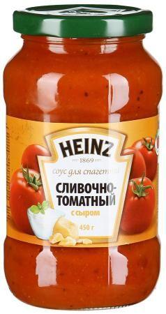 Соус Хайнц для спагетти Сливочно-Томатный с сыром ст/б 450гр