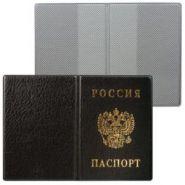 Обложка для паспорта России вертикальная ПВХ  (арт. 00738)