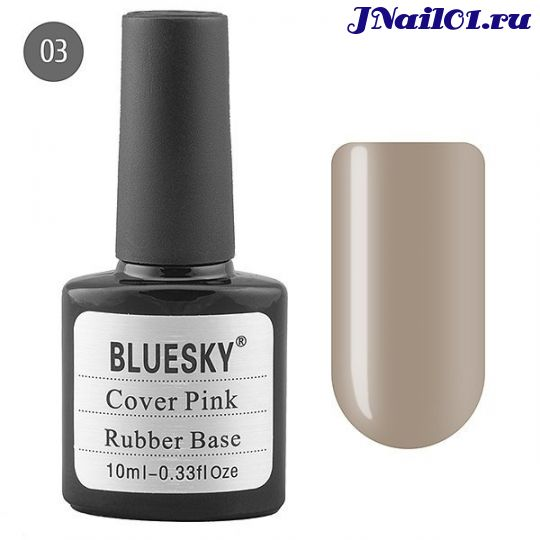 Bluesky Каучуковая база камуфляж/cover pink № 3