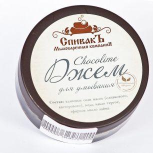 Спивакъ Джем для умывания Chocolime 100 гр.