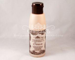 Спивакъ Гидрофильное масло для снятия макияжа Ваниль 100 гр.