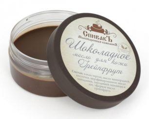 Спивакъ Шоколадное масло для кожи Грейпфрут,100 гр.