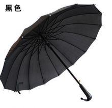 Стильный зонт трость 16 спиц Черный