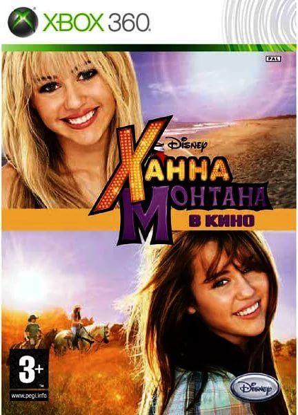 Игра Ханна Монтана в кино (Xbox 360)