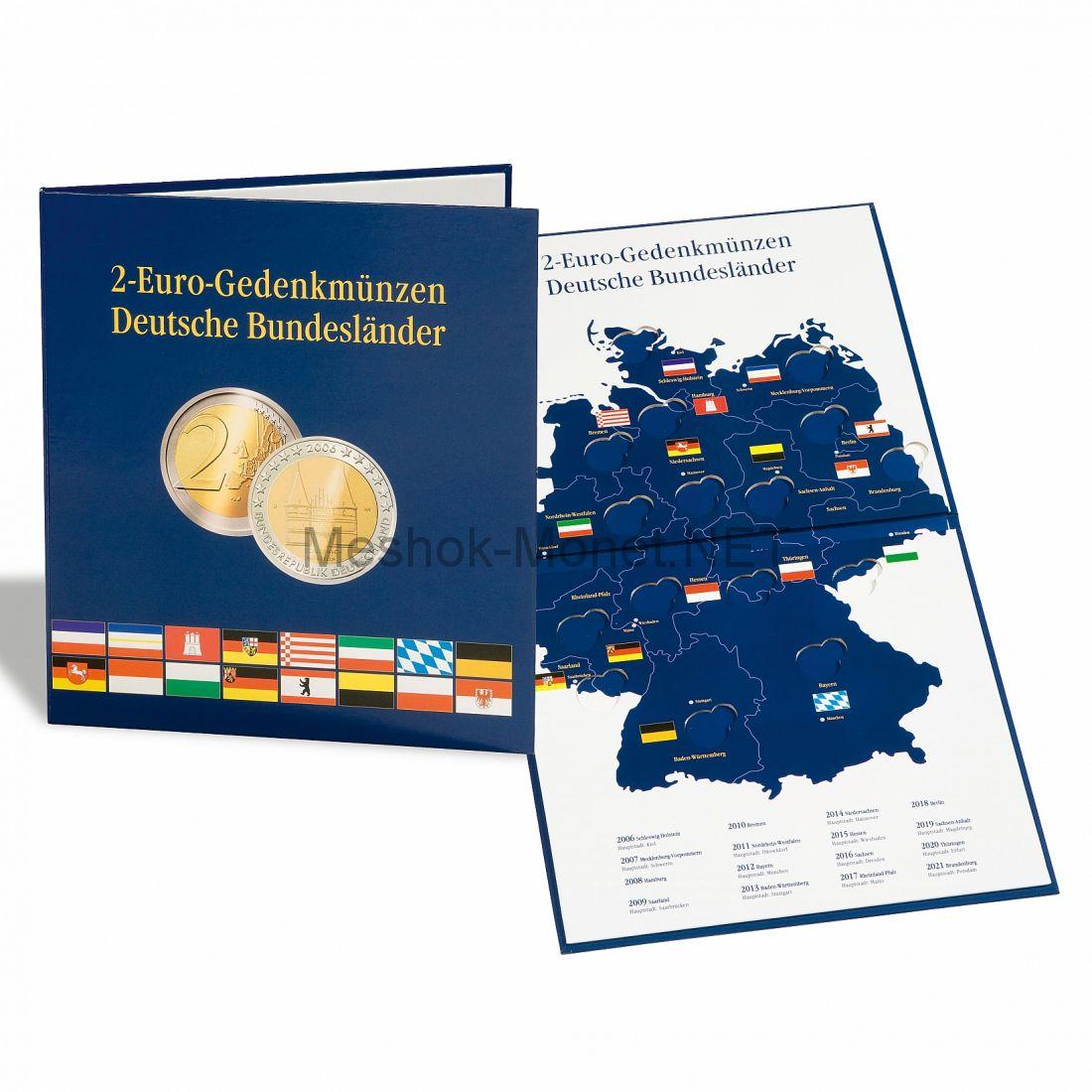 """Альбом-папка для монет 2 евро """"Федеральные земли Германии"""""""