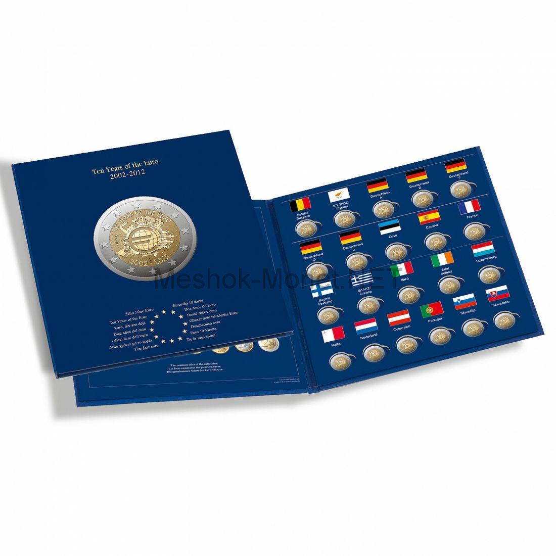 """Альбом-папка для монет 2 евро """"10 лет валюте Евро"""""""