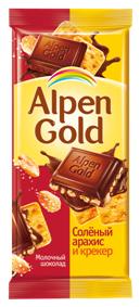 Алпен голд молочный соленый арахис и крекер 90г