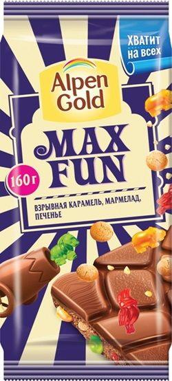 Алпен голд Максфан молочный взрывная карамель, мармелад, печенье 160г