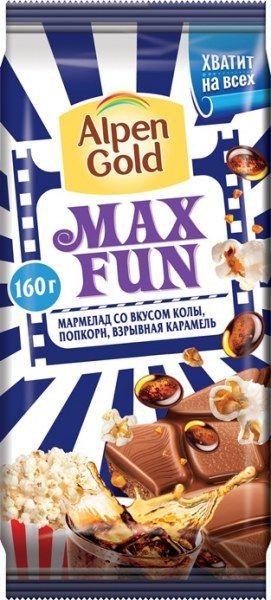 Алпен голд Максфан молочный мармелад, вкус колы и взрывная карамель160г
