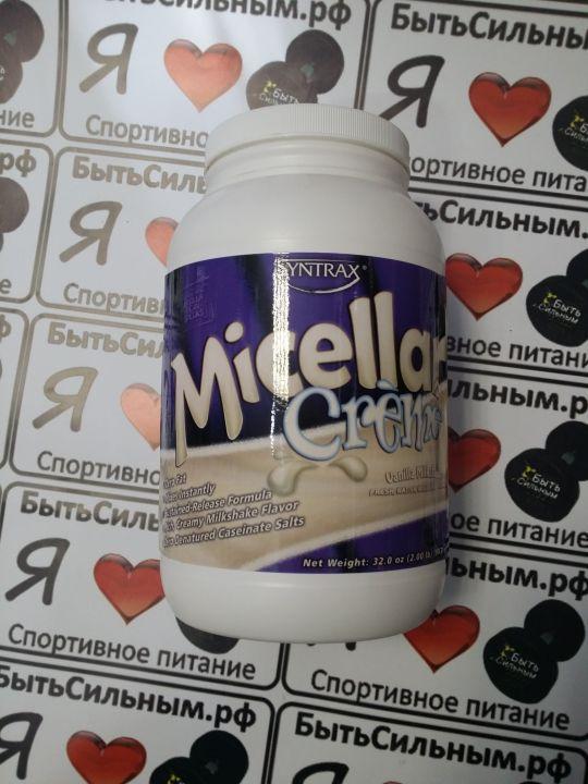 SYNTRAX - Micellar Creme (2,01lb/912г)