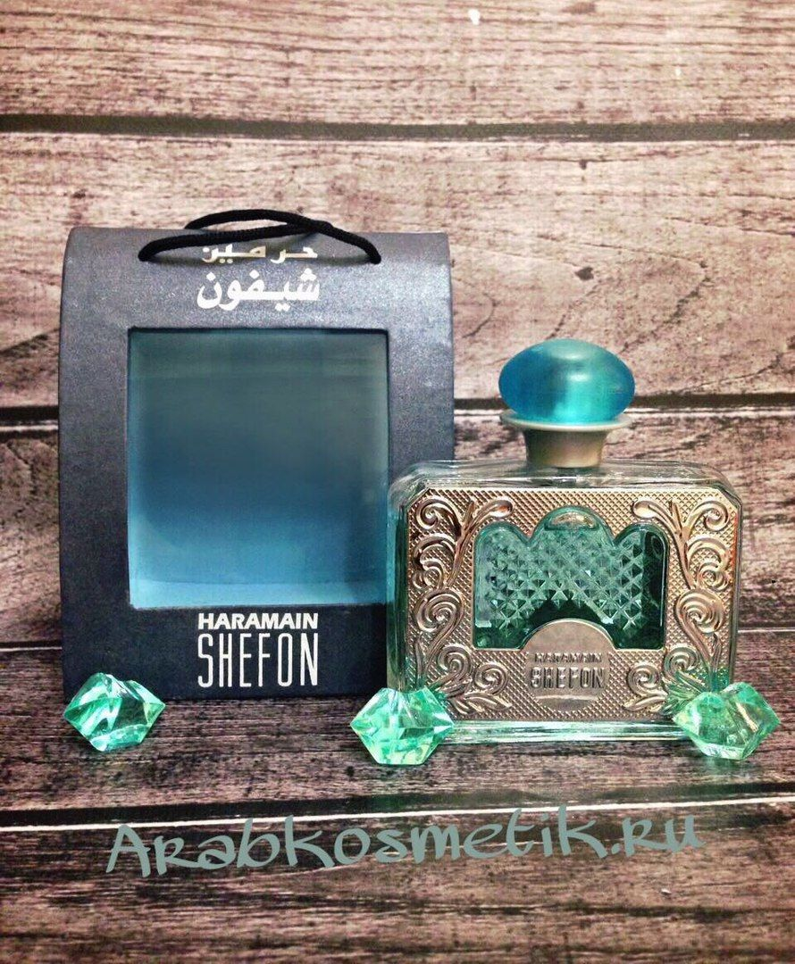 Al Haramain Shefon 60мл EDP (спрей)