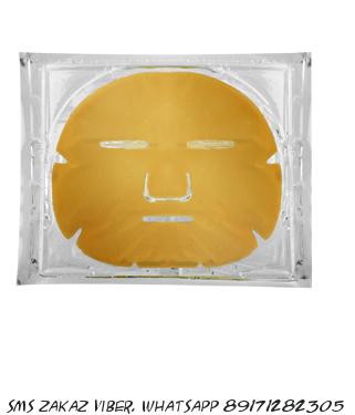 Маска для лица с коллагеном гиалуроновой кислотой и золотом