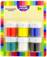 Пальчиковые краски, Фабрика фантазий (6 цветов по 15 мл) (арт. 33076) (12912)