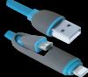 Распродажа!!! USB кабель USB10-03BP синий, MicroUSB + Lightning,1м