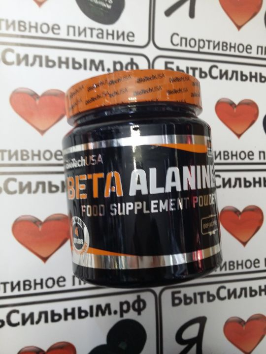 BioTech - Beta Alanine (300г)