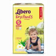 Libero Dry Pants L50 (5)