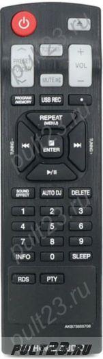 LG AKB73655708, CM-4321