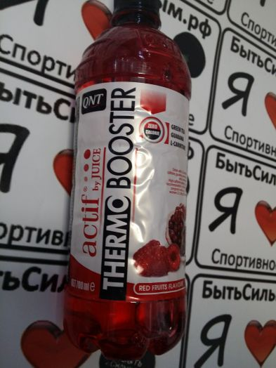 QNT - Thermo Booster напиток (700мл)