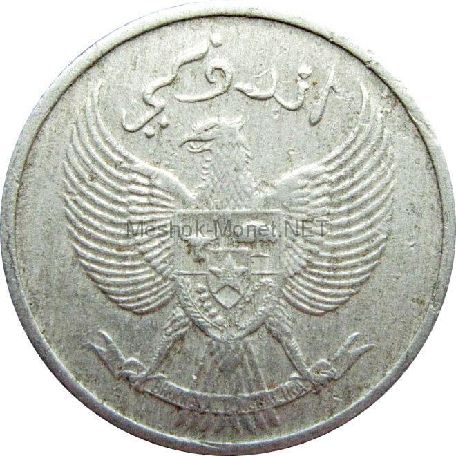 Индонезия 10 сен 1951 г.