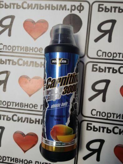 Maxler - L-Carnitine 3000 (500мл)