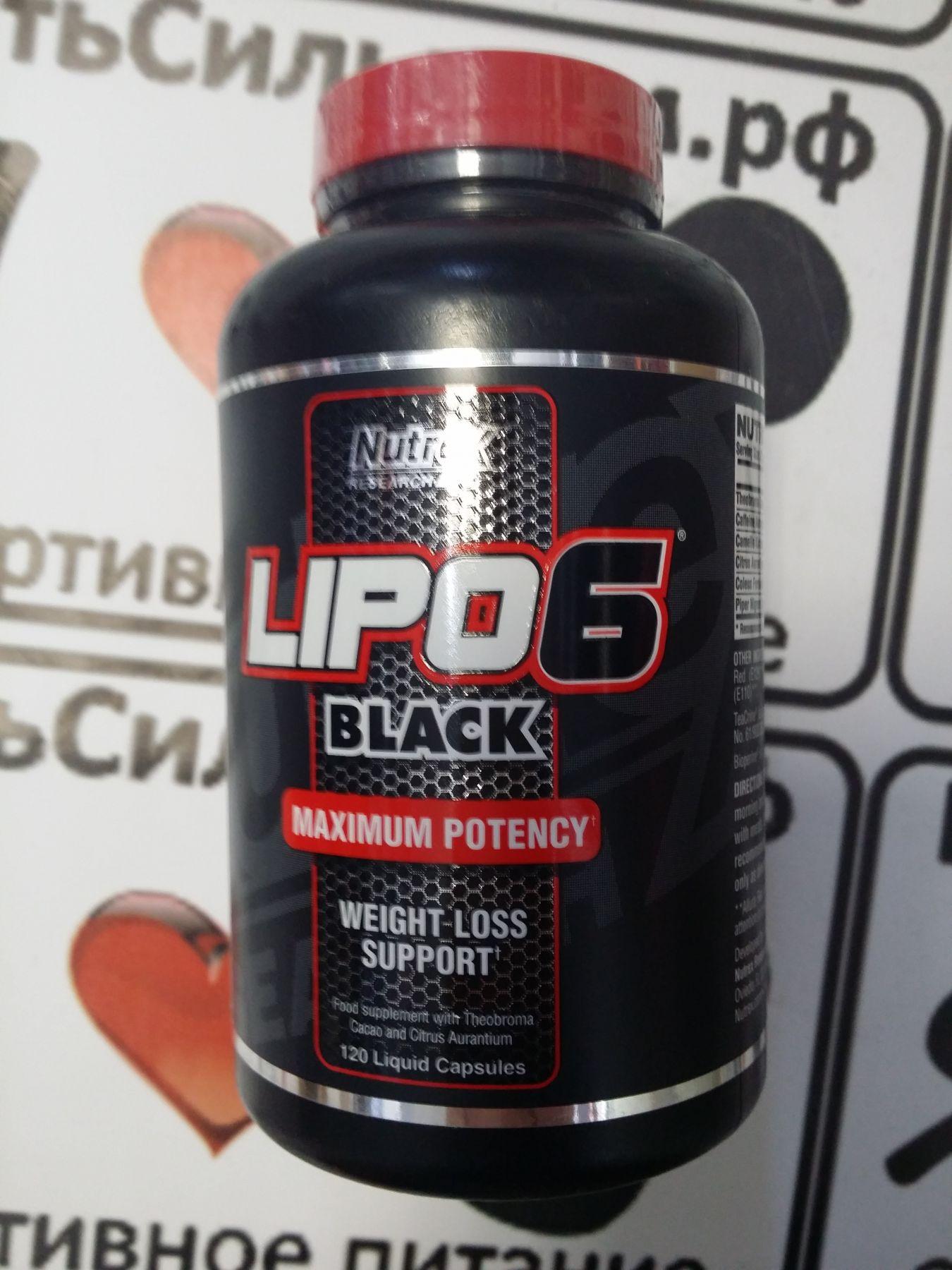 Nutrex - Lipo6 Black