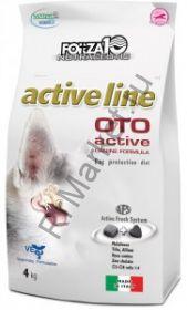 Forza10 (Форца10) Oto Active (диета при болезнях ушей у собак)