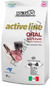 Forza10 (Форца10) Oral Active (для собак всех пород с проблемами ротовой полости ,рыба)