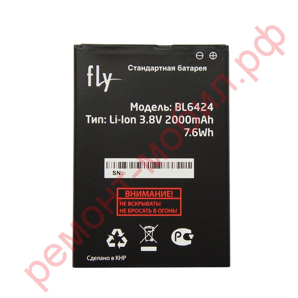 Аккумулятор для Fly Nimbus 7 ( FS505 ) / SENSEIT A109