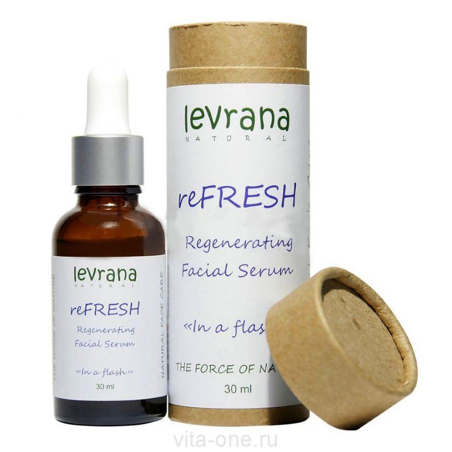 Сыворотка для лица Регенерирующая, обновление кожных клеток Levrana (Леврана) 30 мл