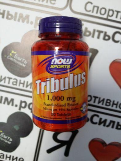 NOW - Tribulus 1000 (90 таб)