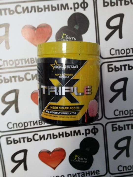 Gold Star - Tripple X (30 порц.)