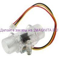 Датчик движения жидкости YF-S201C 0.2-30 л/мин 1.75Mpa
