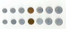 ГДР 7 монет 1960-1990 (VF-XF)