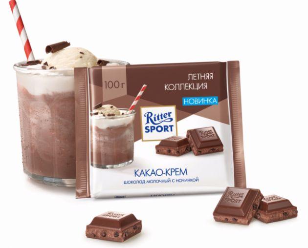 "Шок. ""РС"" молочный какао-крем 100гр"