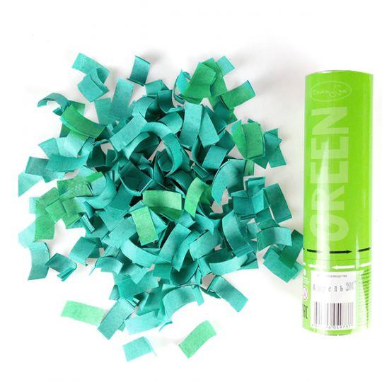 Стильная зелёная пневмохлопушка