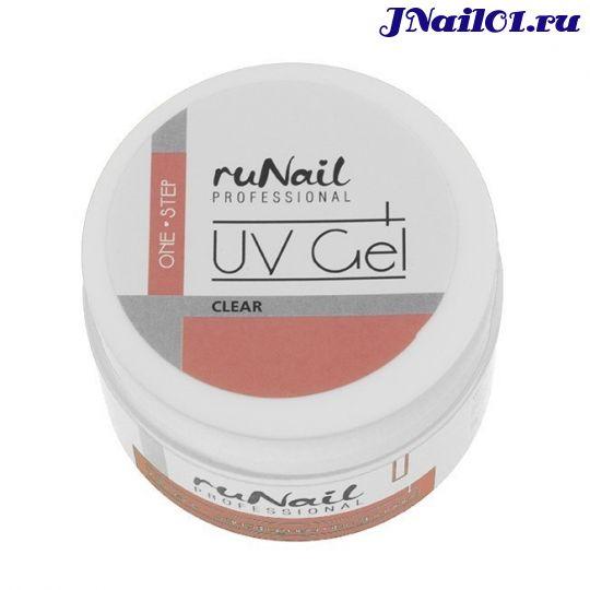RuNail Гель однофазный прозрачный/ clear 15г
