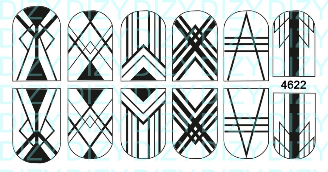 Слайдер дизайн DIZY, арт 4622