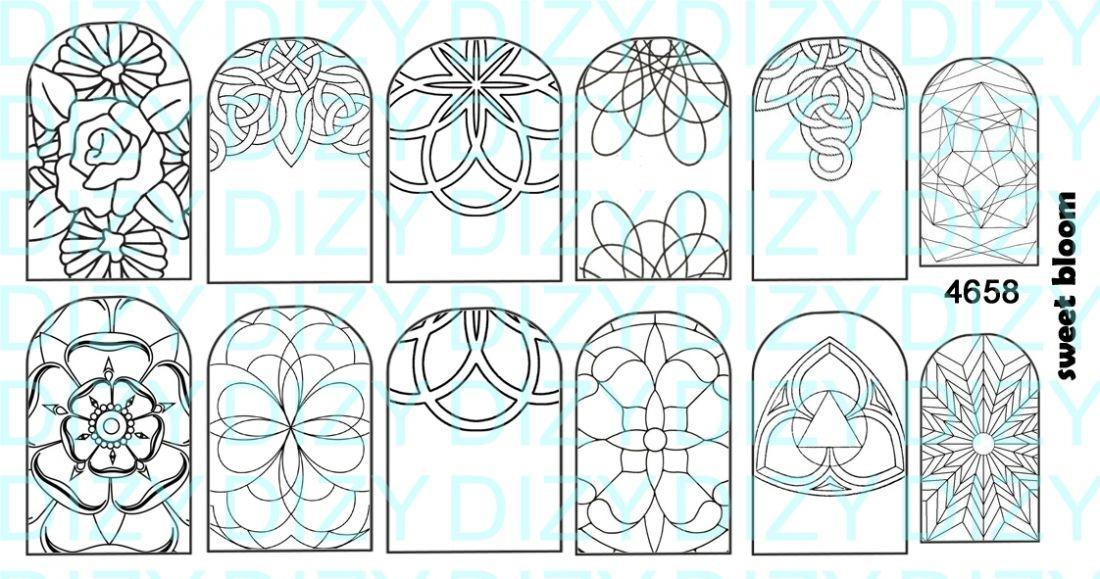 Слайдер дизайн DIZY, арт 4658