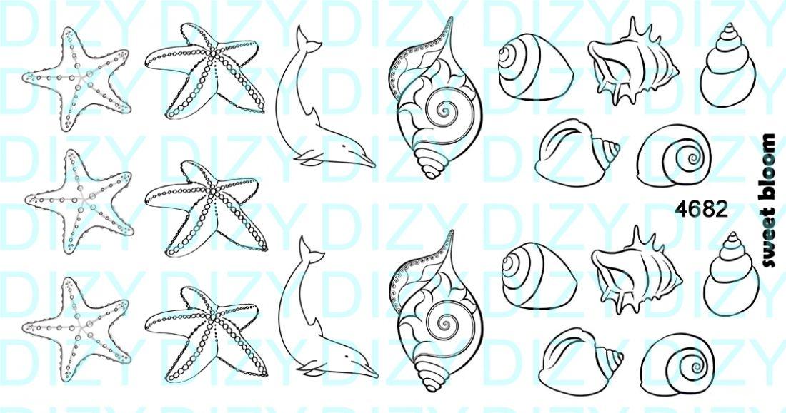Слайдер дизайн DIZY, арт 4682