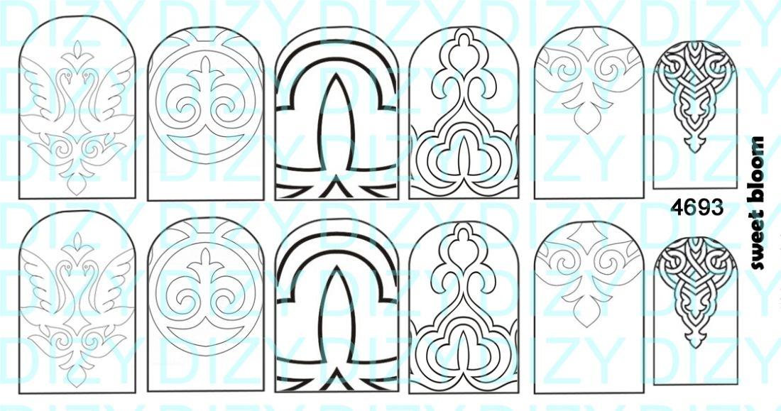 Слайдер дизайн DIZY, арт 4693