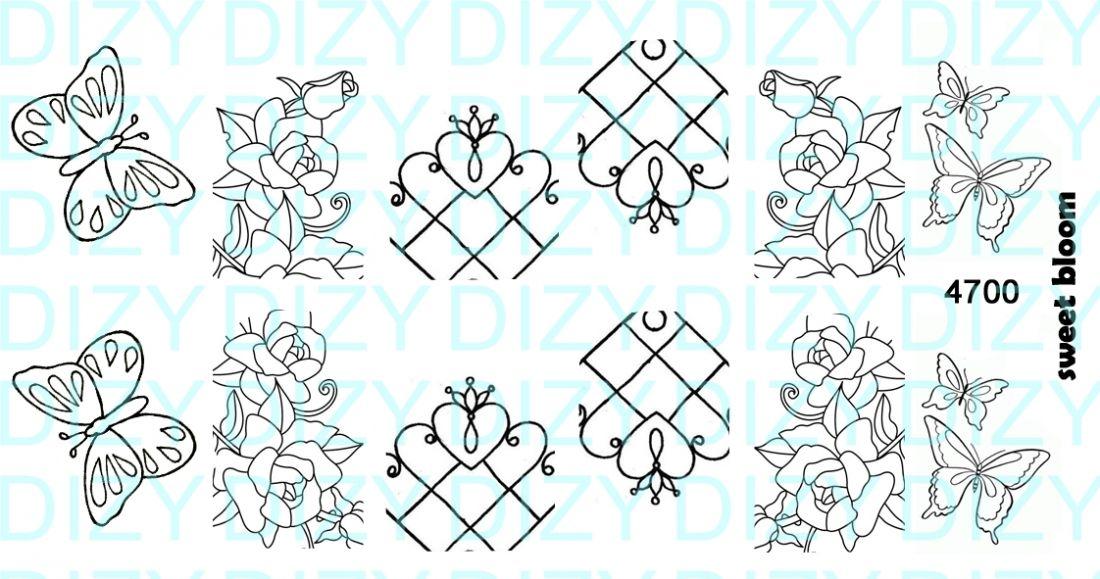 Слайдер дизайн DIZY, арт 4700