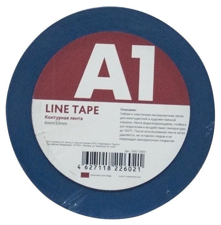 A1 LINE TAPE Контурная лента, 6мм х 33м