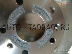 T11-3501075Диск тормозной передний TIGGO