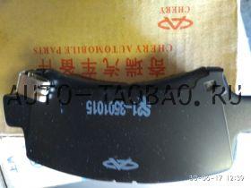 S21-3501015Колодки передние Chery QQ6/Kimo