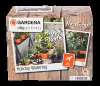 Капельный полив - все для сада, дома и огорода!