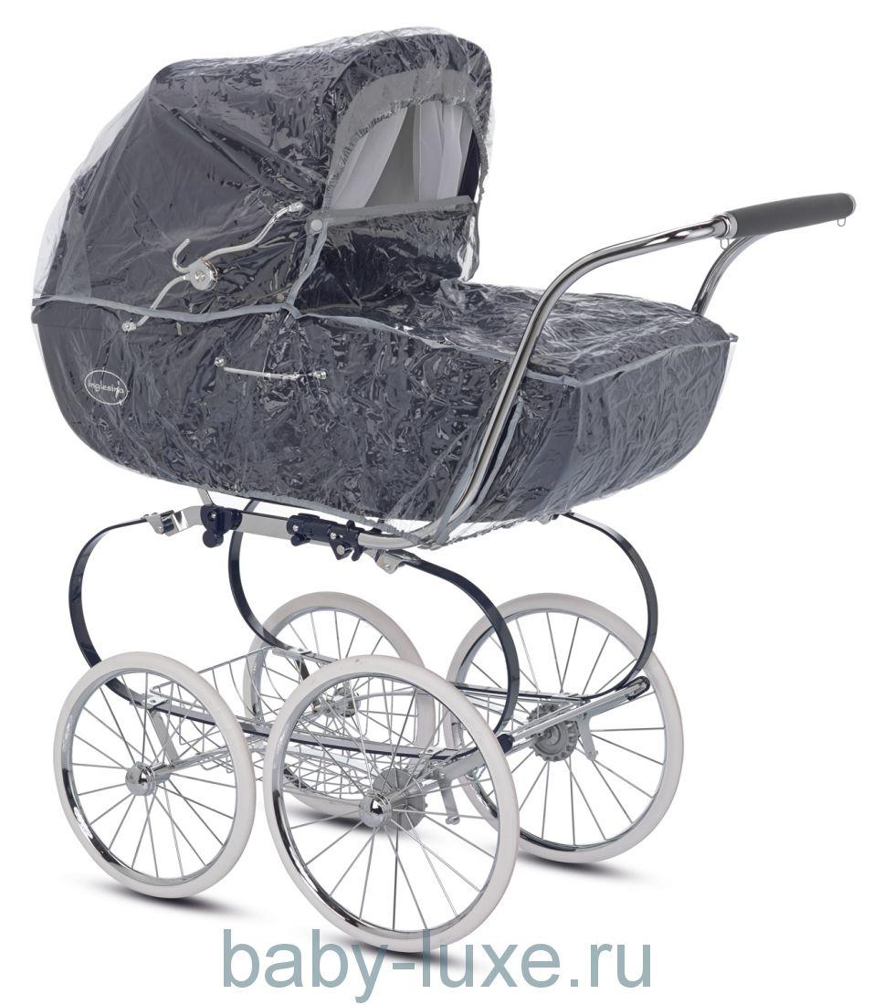 Дождевик для коляски Inglesina Classica